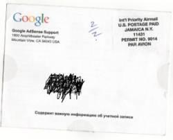 Открытка от Гугла